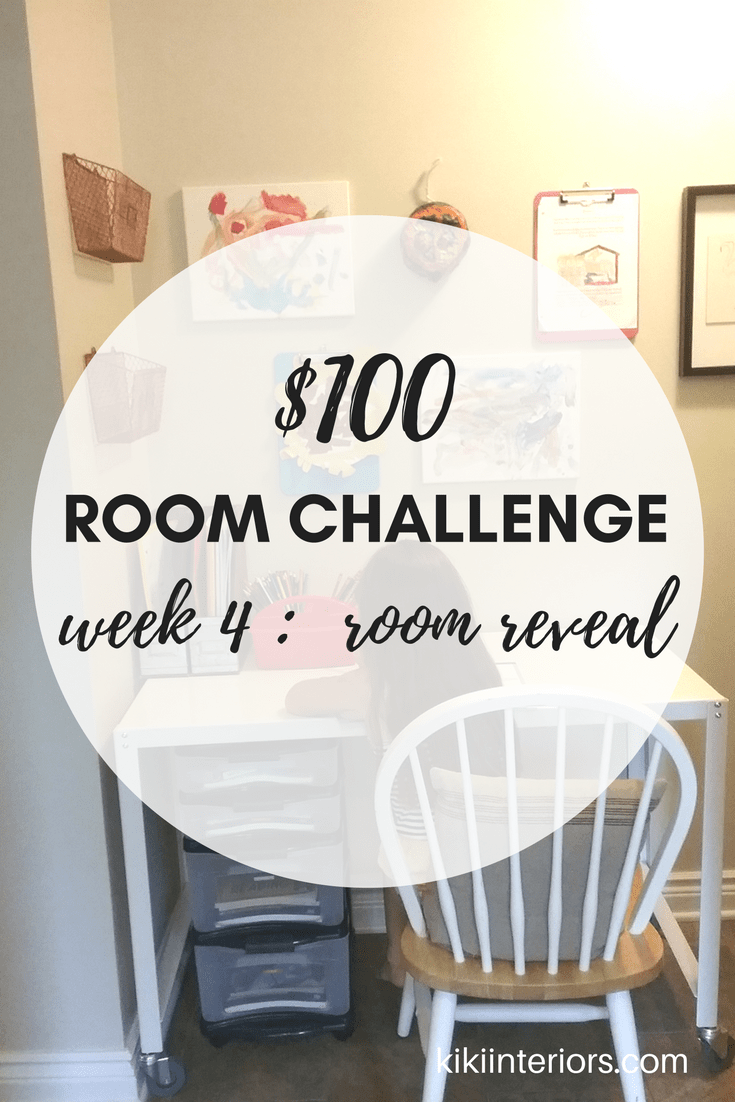100-room-challenge-week-4-room-reveal