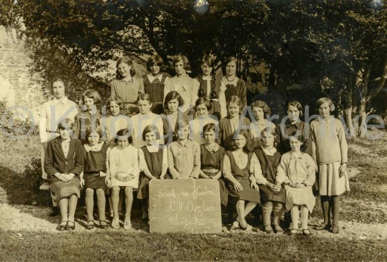 Girls School, Killorglin