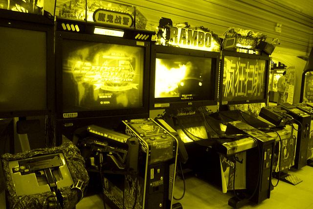 china_arcade