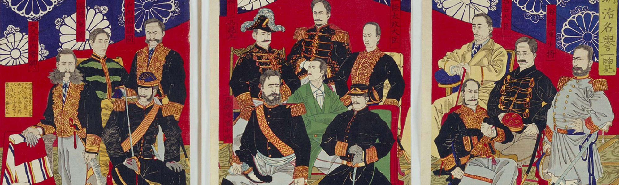 Dignitaries_of_early_Meiji_Japan_NDL