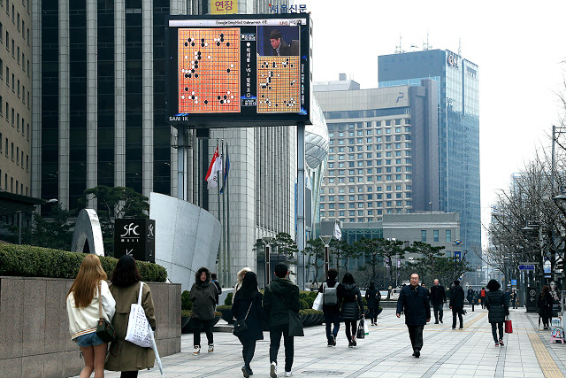 Alphago on big screen