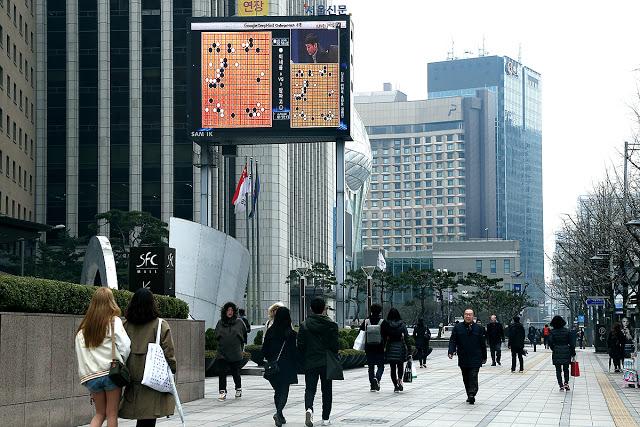 Alphago on big screen
