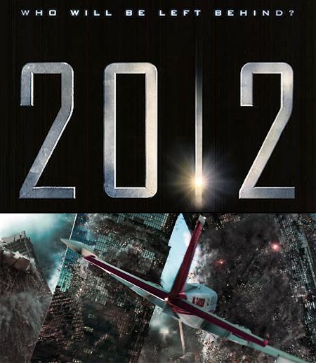 2012movie