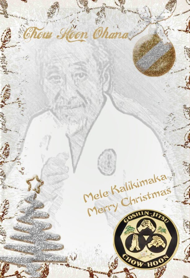 """Chow Hoon """"Mele Kalikimaka"""" Card"""