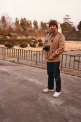 Shihan Howard in Japan