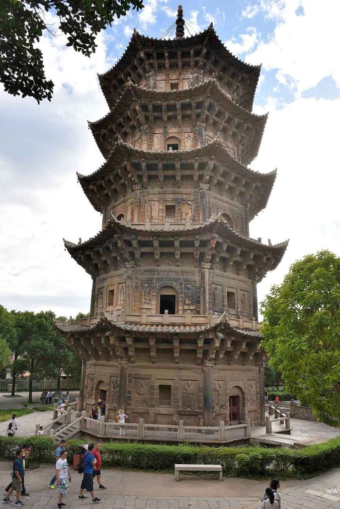 East Pagoda