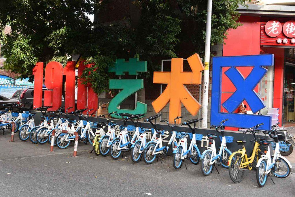 China, Quanzhou, Yuanhe 1916 park