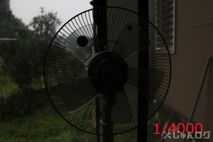 扇風機1/4000