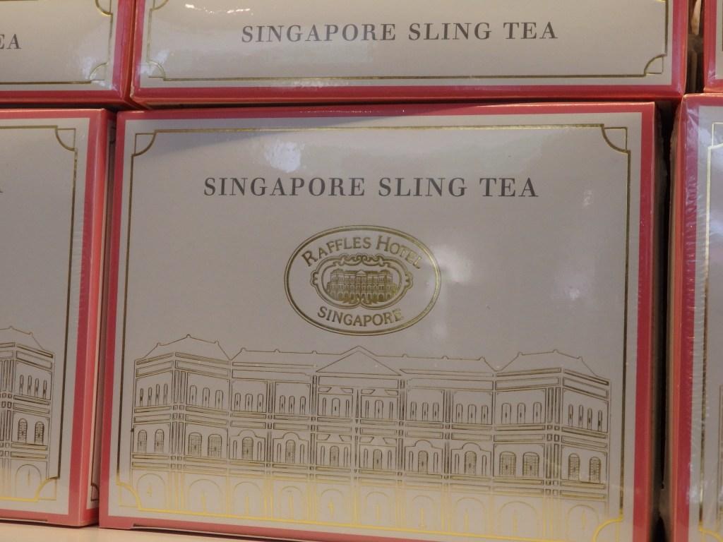 シンガポールスリングティー