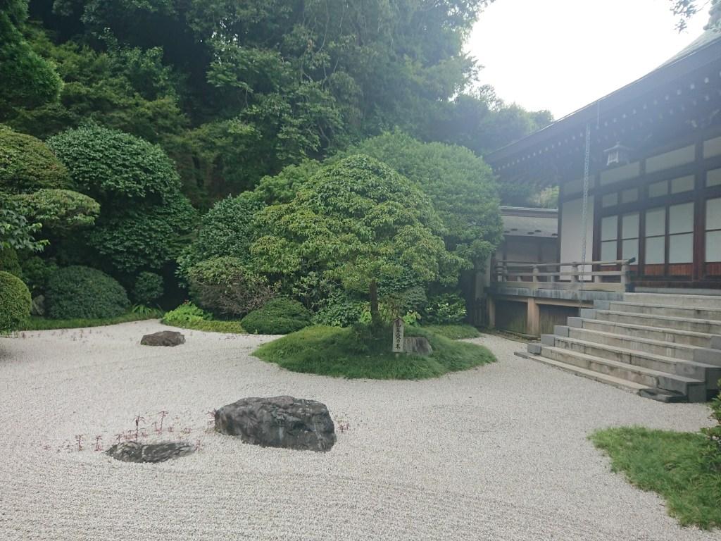 報国寺 枯山水の庭