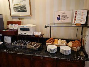 ホテルアムステルダムのクラブラウンジの朝食