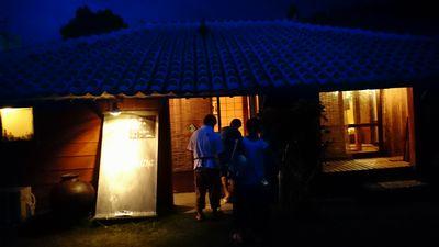 夜のヨナミネハウス