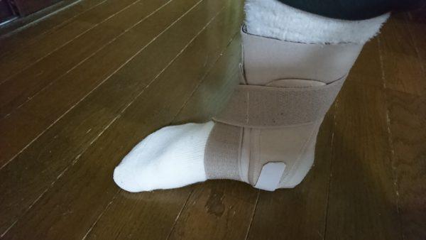 足首靭帯損傷 サポーター