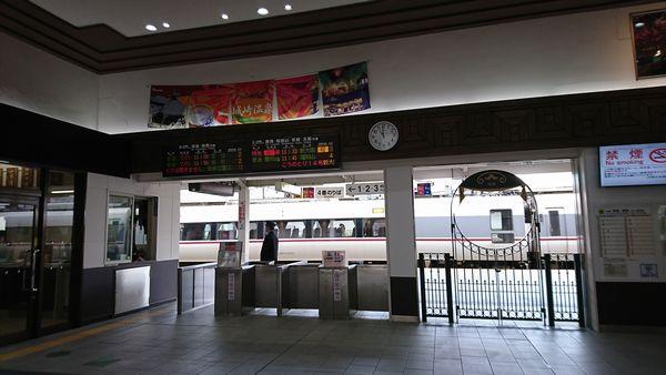 城崎温泉駅の特別な改札口