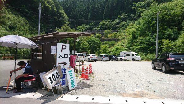 かずら橋夢舞台前にある駐車場