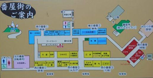 道の駅氷見 番屋街案内図