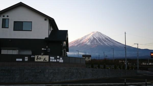 酒処 和ん 富士山とのコラボ