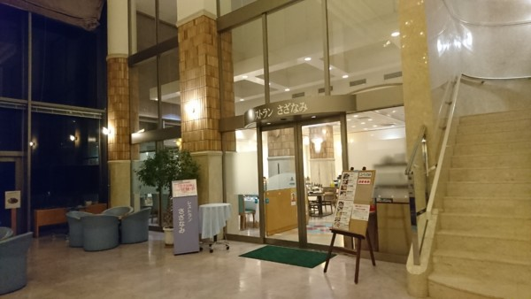ALEGA軍艦島 レストラン