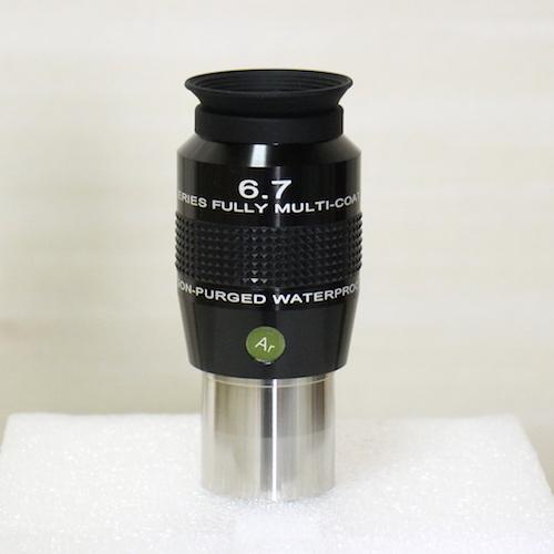 Explore Scientific 6.7mm | 僕のモノクローム