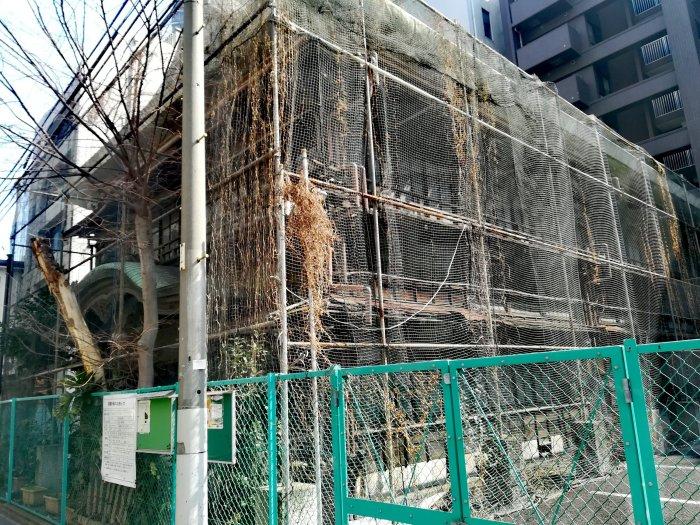 復原工事前の協働会館
