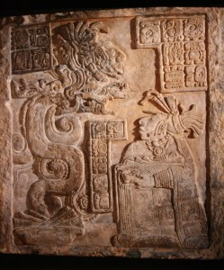 Vision Serpent from Yaxchilan. Michael Wal/Wikipedia