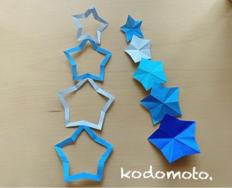 七夕飾りは折り紙で♪簡単で可愛い星つづりの作り方☆