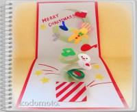 クリスマスカードの作り方☆飛び出す仕掛けを簡単に可愛く♡