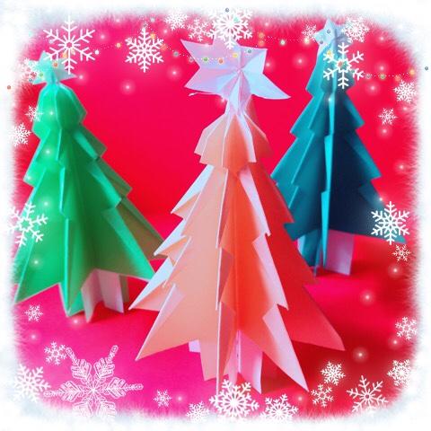 クリスマスツリーの折り紙を立体に!簡単な折り方はコレ!