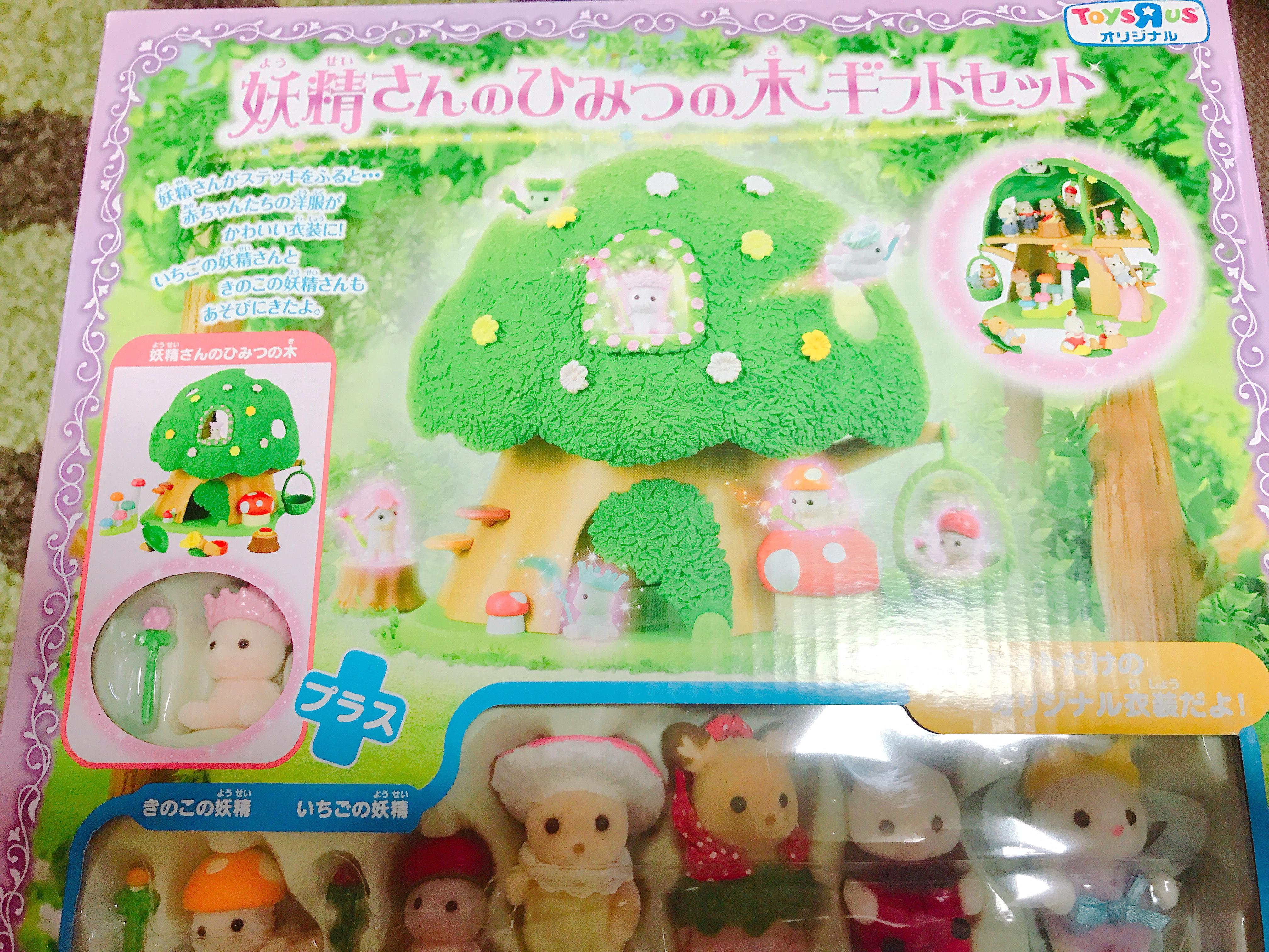クリスマスプレゼント 女の子におすすめ☆ 妖精さんのひみつの木ギフトセット☆
