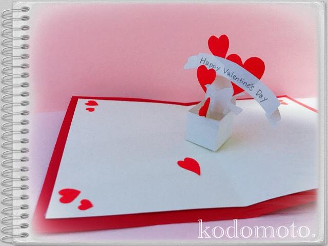 バレンタインは飛び出すカードを手作りしよう!作り方をご紹介!
