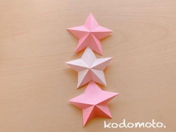 七夕飾りを折り紙で作ろう!星つづりの作り方をご紹介!
