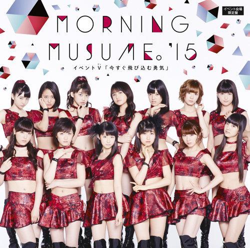 Morning Musume 15 Imasugu Tobikomu Yuuki Event V