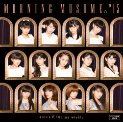Morning Musume 15 Oh My Wish Event V