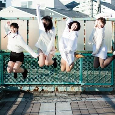 Tsuyogari Sensation Kirameite Cover Limited
