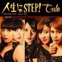 C-ute Jinsei wa Step Limited Cover