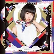 Mirai Skirt Sennen Shojo Cover E