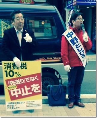 20141206_nakano
