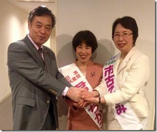 20150318_演説会