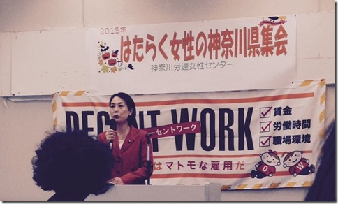 働く女性_1003