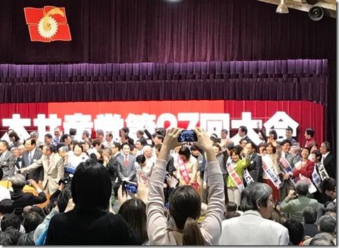 27党大会_118-2