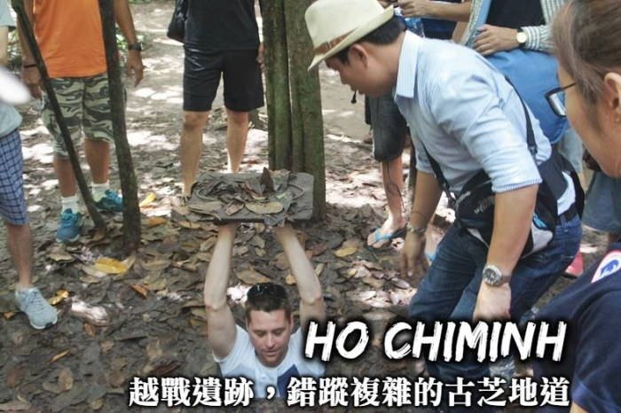 越南胡志明-越戰遺跡古芝地道,門票、行程預定,探索胡志明必訪的戰爭遺跡!