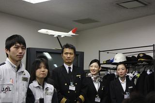 本日アテンドして下さった整備士、パイロット、CAの皆様