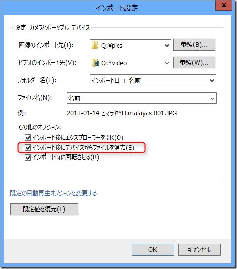 2013-01-14_15h48_30