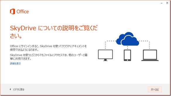 2013-02-08_22h09_21