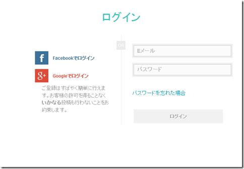 2013-07-15_19h09_31