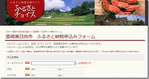 2014-07-11_21h38_04