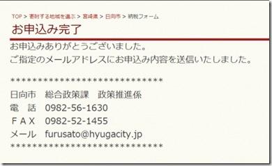 2014-07-11_21h51_21
