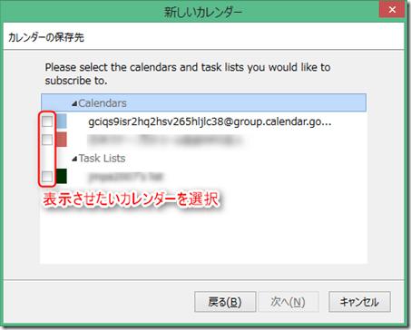 2014-10-18_09h04_10