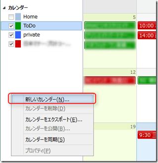 2014-10-20_21h21_07