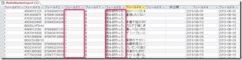 2014-11-09_10h04_55